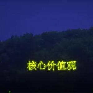 激光万博max官网pc灯厂家